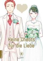 Keine Cheats für die Liebe 09  (Fujita)