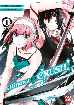 Hinowa ga CRUSH! – Band 1  (STRELKA)