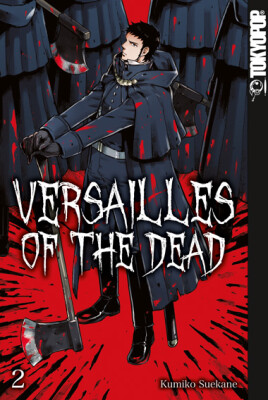 Versailles of the Dead 02  (Suekane, Kumiko)