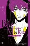 Bite Maker 04  (Sugiyama, Miwako)