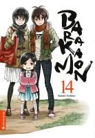Barakamon 14  (Yoshino, Satsuki)