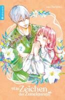 Ein Zeichen der Zuneigung 02  (Morishita, suu)