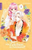 Ein Zeichen der Zuneigung 03  (Morishita, suu)