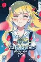 Café Liebe 07  (Miman)