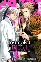 Sengoku Blood - Contract with a Demon Lord 02  (Kosumi,...
