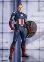 Avengers: Endgame S.H. Figuarts Actionfigur Captain...