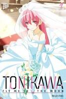 TONIKAWA - Fly me to the Moon 1  (Hata, Kenjiro)