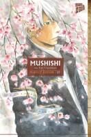 Mushishi 7  (Urushibara, Yuki)