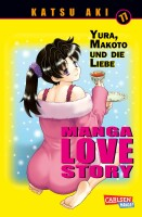 Manga Love Story 77  (Aki, Katsu)
