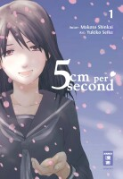 5 Centimeters per Second 01  (Shinkai, Makoto; Seike,...