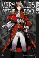 Versailles of the Dead 04  (Suekane, Kumiko)