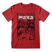 Junji Ito T-Shirt - Dripping (rot)