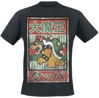 Super Mario T-Shirt - Bowser japanese Kanji (schwarz)