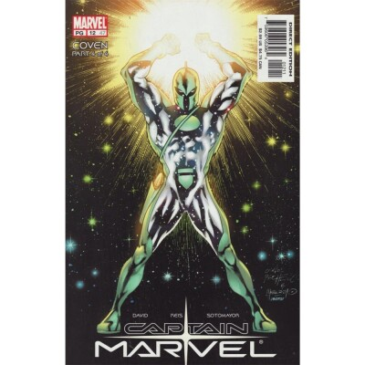 Captain Marvel 12 (47) (Vol. 5)