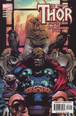 Thor (Vol. 2) 71