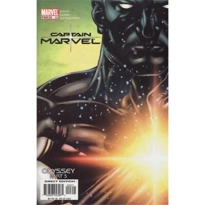 Captain Marvel 23 (58) (Vol. 5)