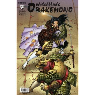 Witchblade Obakemono 03 (von 3)