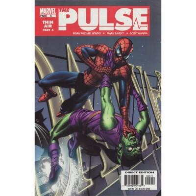 Pulse 5