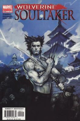 Wolverine Soultaker 2
