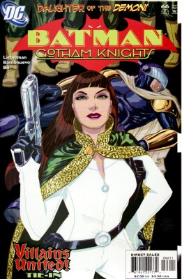 Batman Gotham Knights 66