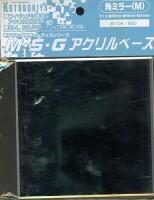 Standfuß: eckig, 95 x 95 mm, (spiegelnd)