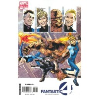 Fantastic Four 554 (2nd printing)