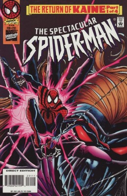 Spectacular Spider-Man 231 (Vol. 1)