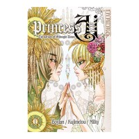 Prinzess Ai - The Prism of Midnight Dawn 1
