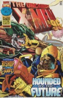 Uncanny X-Men Annual 1996 (Vol. 1)
