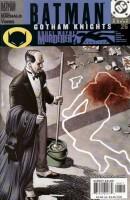 Batman Gotham Knights 26