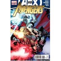 Avengers 18 (Vol. 4)