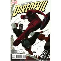 Daredevil 2 (Vol. 3)